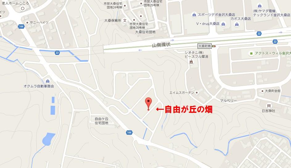 マメじの畑への地図